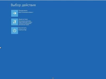 AntiWinLocker LiveCD + USB v.4.0.6 (2013/RUS) Soft + seriall / crack.